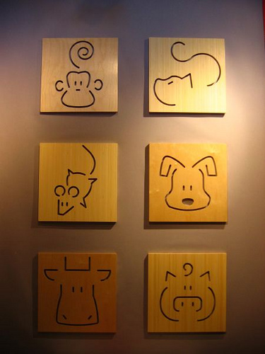 attractive wall decoration