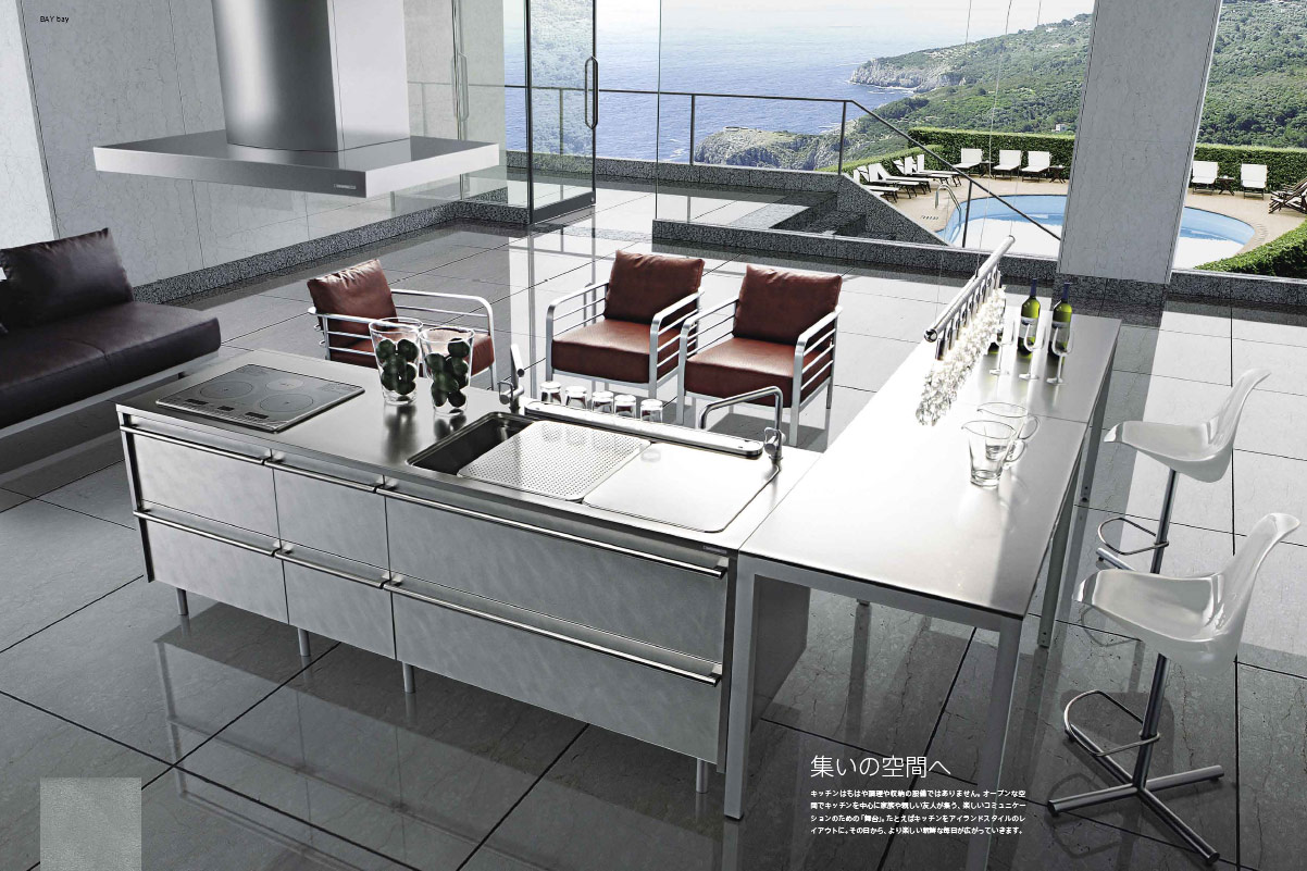 Japanese kitchen design for Kichan dizain