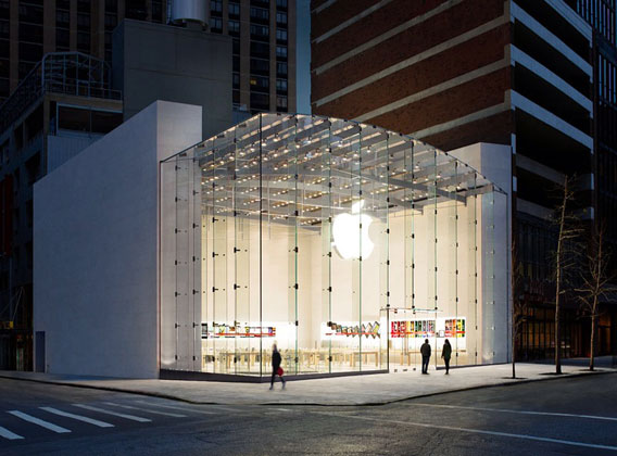 Apple store at dusk