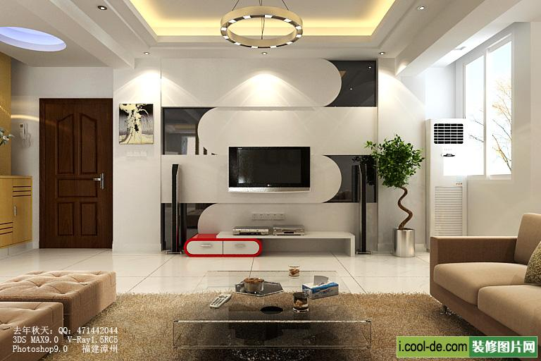 interior design of living room with lcd tv