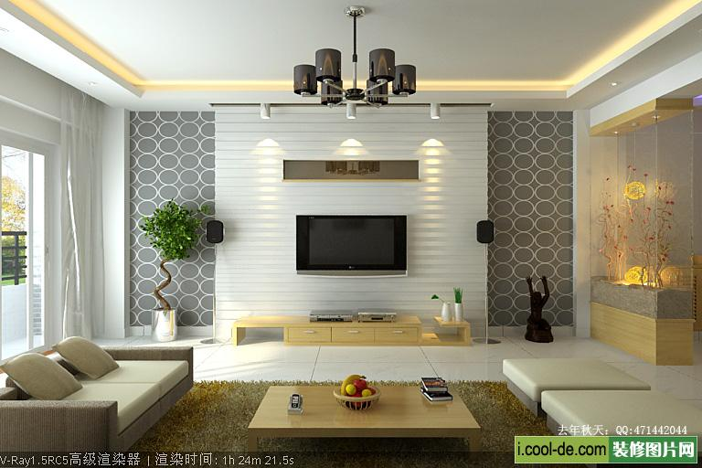 Home Interior Design 2015: Tv Room Decorating Ideas