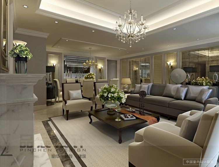Future Home: Modern Living Rooms from the Far East