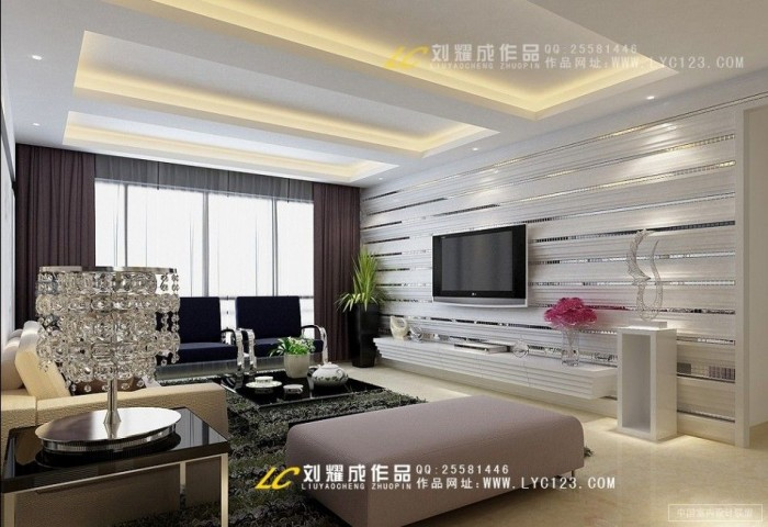 ... Chinese Living Room ...