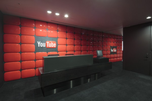 30 Tokyo Youtube Reception Red wall